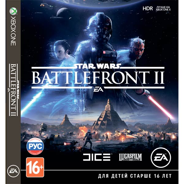 Видеоигра для Xbox One Медиа Star Wars Battlefront 2