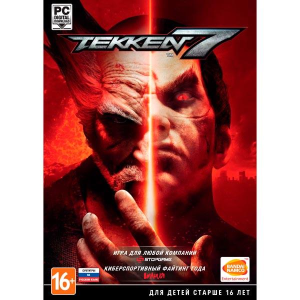 Видеоигра для PC . Tekken 7 (код загрузки, без диска) senlan m6270 stylish leopard psy style anti radiation resin glasses spectacles brown black