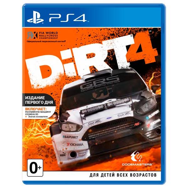 Видеоигра для PS4 . Dirt 4