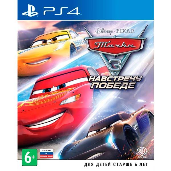 Видеоигра для PS4 . Тачки 3