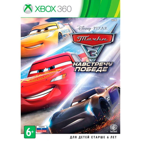 Игра для Xbox . Тачки 3 игра для xbox just dance 2018
