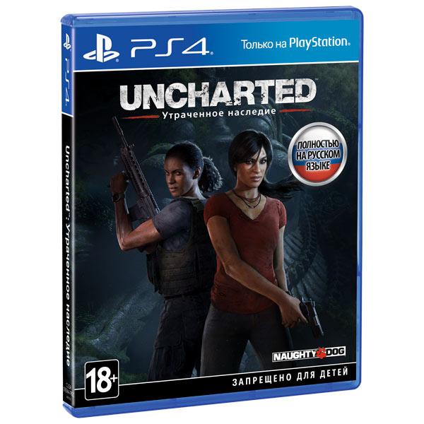 Видеоигра для PS4 . Uncharted: Утраченное наследие футболка print bar uncharted 4 путь вора