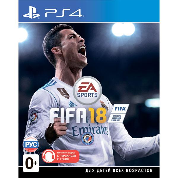 Видеоигра для PS4 . FIFA 18