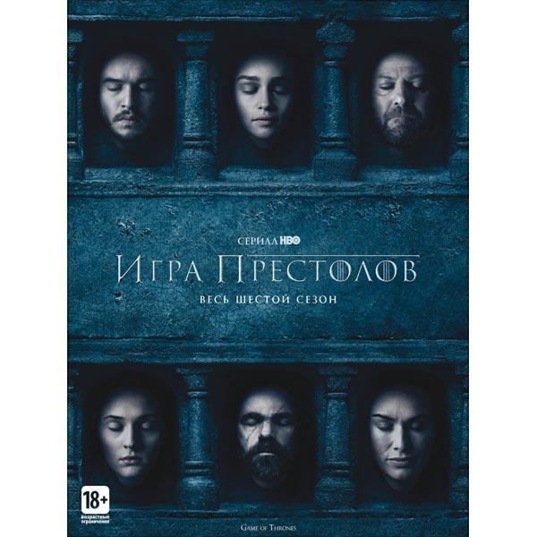 Dvd-диск ., Игра престолов сезон 6 (5DVD)