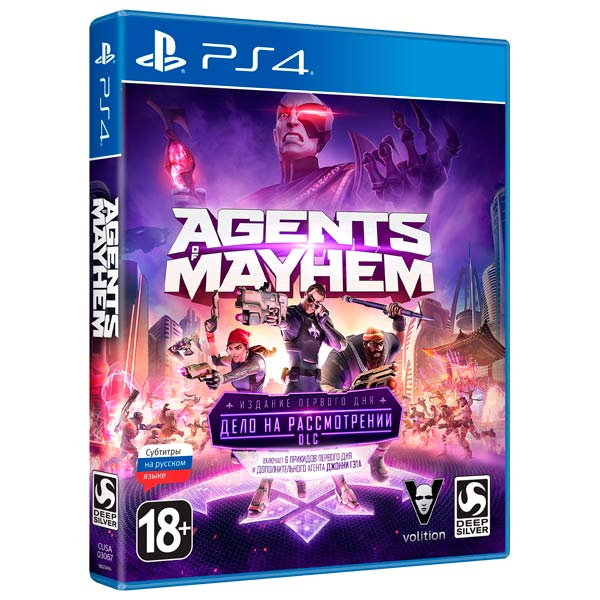 Видеоигра для PS4 . Agents of Mayhem catalog of teratogenic agents first edition
