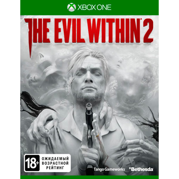 Видеоигра для Xbox One . The Evil Within 2 women s clothing europe and the united states fashion commuter first layer of leather shoulder bag cross style square lychee