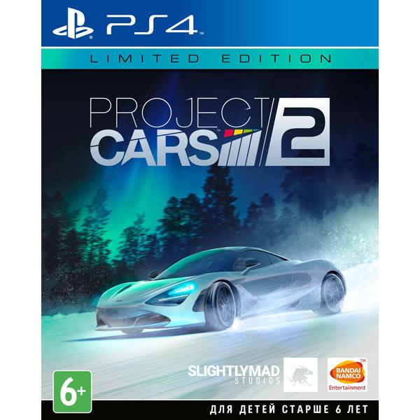 Видеоигра для PS4 . Project Cars 2 видеоигра для ps4 hitman definitive edition