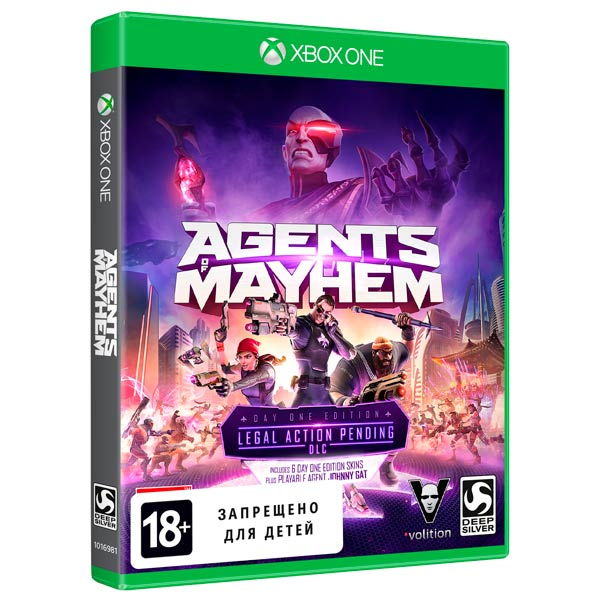 Видеоигра для Xbox One . Agents of Mayhem catalog of teratogenic agents first edition