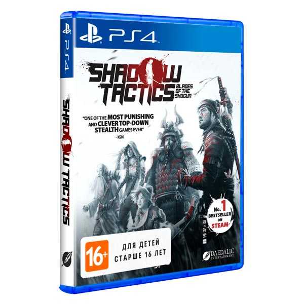 Видеоигра для PS4 . Shadow Tactics: Blades of the Shogun the great shadow