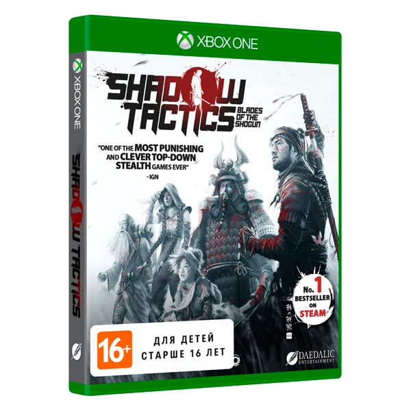 Видеоигра для Xbox One . Shadow Tactics: Blades of the Shogun shadow of the flame