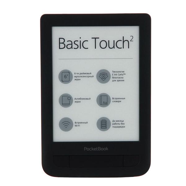 Электронная Книга PocketBook 625 pocketbook 301 комфорт в москве
