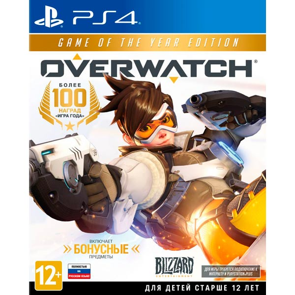 Видеоигра для PS4 . Overwatch: Game of the Year Edition