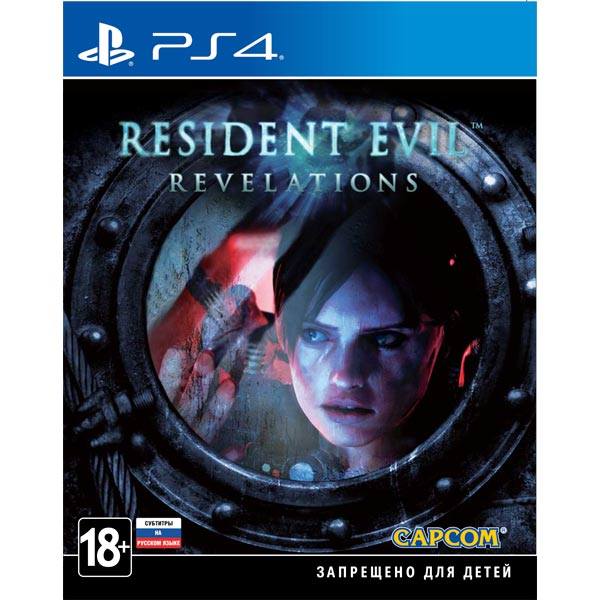 Видеоигра для PS4 . Resident Evil resident evil 5 русский язык sony playstation 4 ролевая боевик