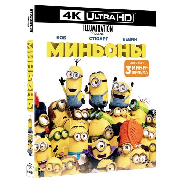 4K Blu-ray диск .