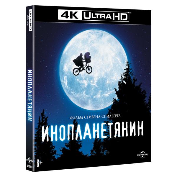 4K Blu-ray диск . Инопланетянин фото