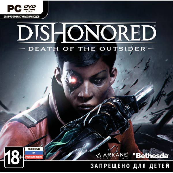 Видеоигра для PC+ . Dishonored: Death of the Outsider (код загрузки) trials of death