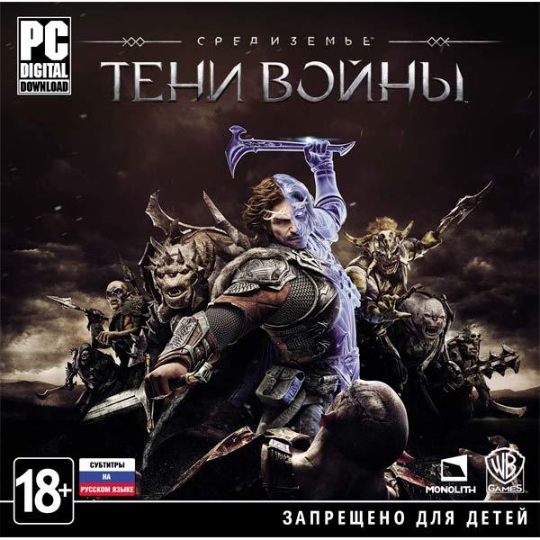 Видеоигра для PC+ . Средиземье:Тени Войны (код загрузки, без диска)
