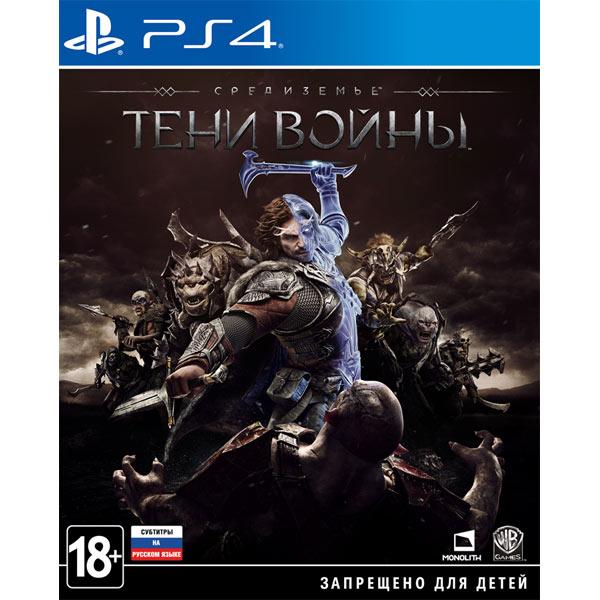 Видеоигра для PS4 . Средиземье:Тени Войны