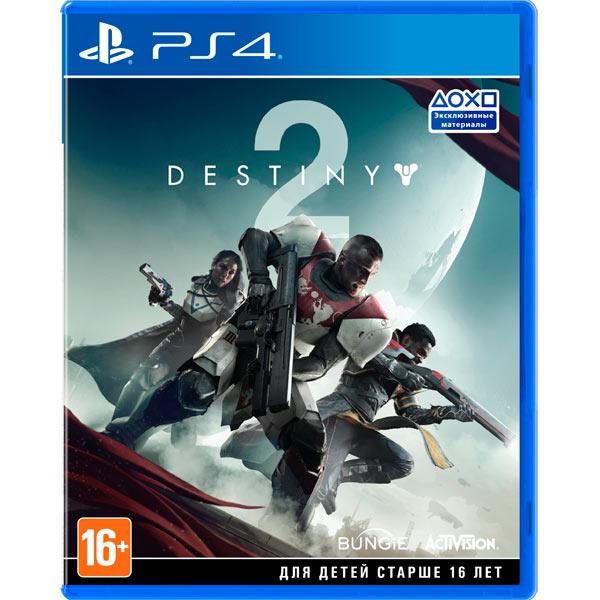 PS4 игра Activision