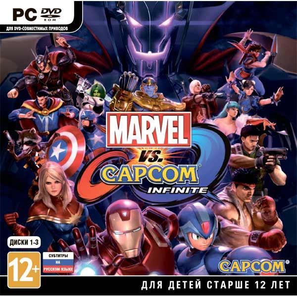 Видеоигра для PC+ . Marvel vs