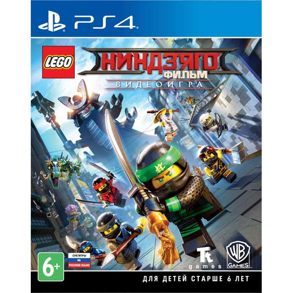 Видеоигра для PS4 . LEGO:Ниндзяго Фильм