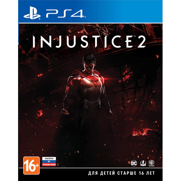 Видеоигра для PS4 . Injustice 2 видеоигра для ps4 just dance 2018