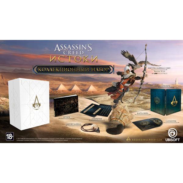 Фигурка UbiCollectibles Assassin?s Creed Origins: Коллекционный набор assassin s creed истоки origins [ps4]