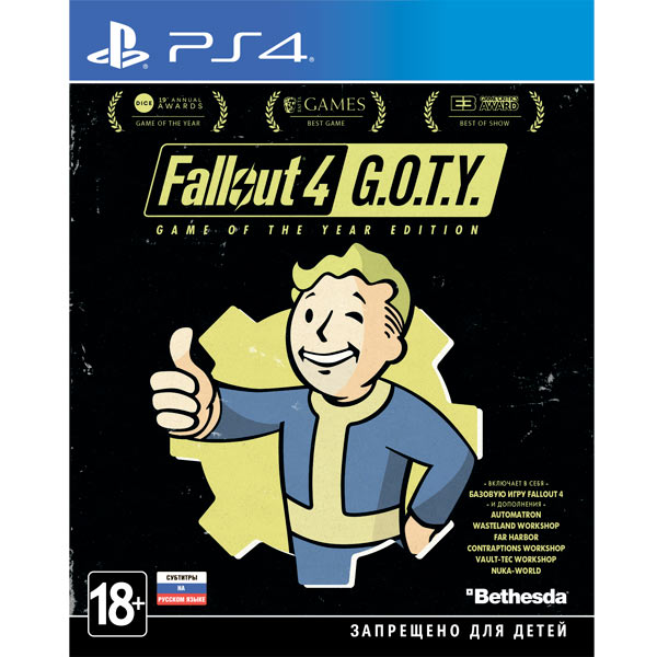 Видеоигра для PS4 . Fallout 4 fallout 4 game of the year edition [xbox one]
