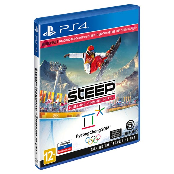 Видеоигра для PS4 . Steep Winter Games Edition