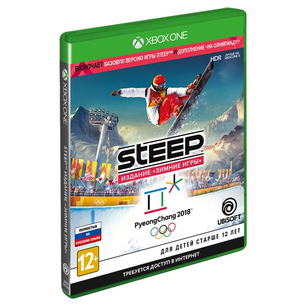 Видеоигра для Xbox One . Steep Winter Games Edition видеоигра для xbox one forza motorsport 7 ultimate edition