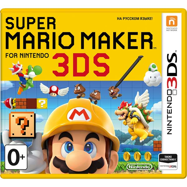 Nintendo, Игра для, Super Mario Maker 3DS