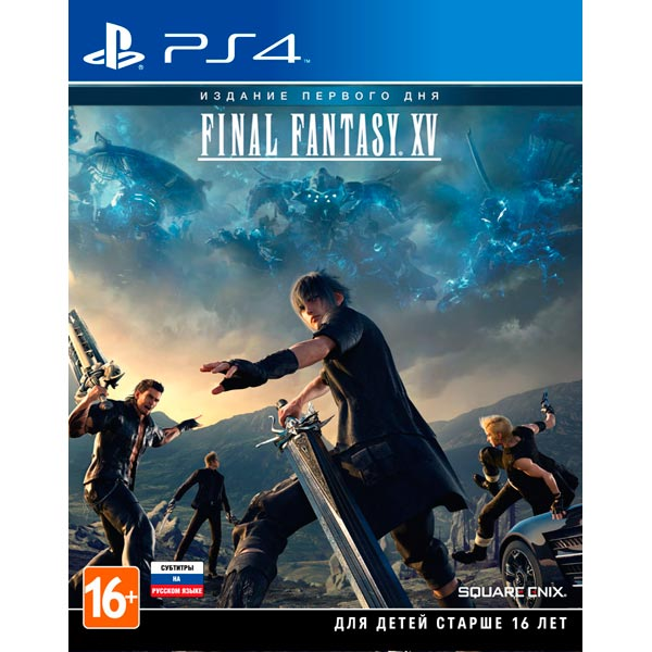 Видеоигра для PS4 . Final Fantasy XV playarts kai final fantasy xv ff15 gladiolus amicitia pvc action figure collectible model toy 25cm kt3439