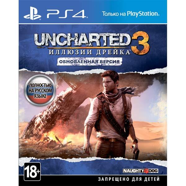 Видеоигра для PS4 . Uncharted 3: Иллюзии Дрейка футболка print bar uncharted 4 путь вора