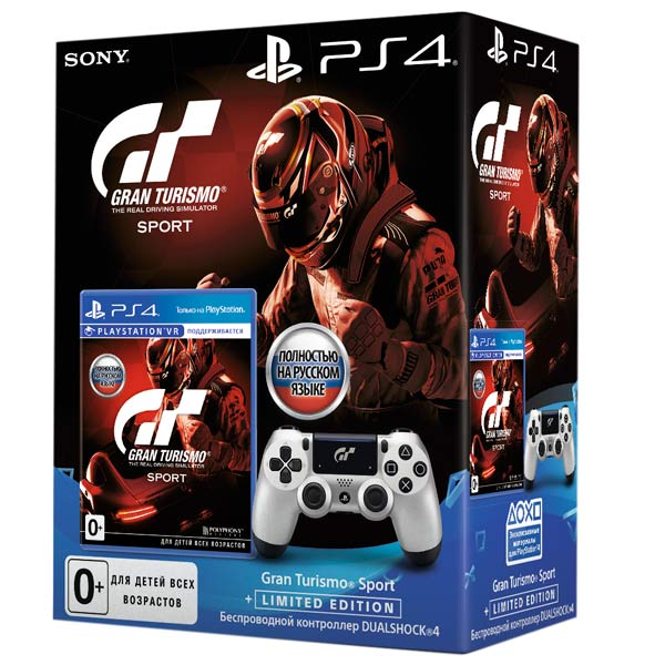 Аксессуар для игровой консоли PlayStation 4 DualShock 4+Gran Turismo Sport Limited Edition игровая консоль sony playstation 4 slim 1tb black gran turismo sport limited edition игра gran turismo sport