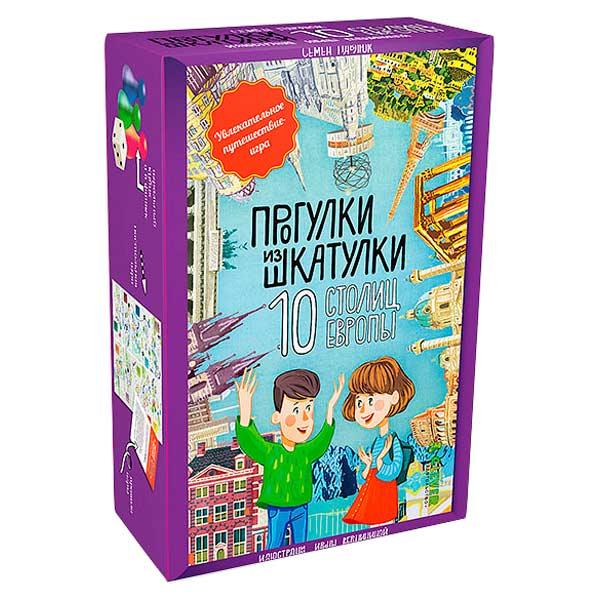 Clever, Книга для детей, Прогулки из шкатулки. 10 столиц Европы
