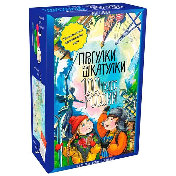 Книга для детей Clever Прогулки из шкатулки. 100 чудес России