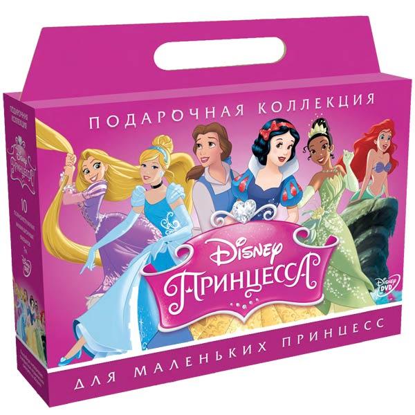 Dvd-диск ., Подарочная коллекция Disney: Принцесса (10DVD)