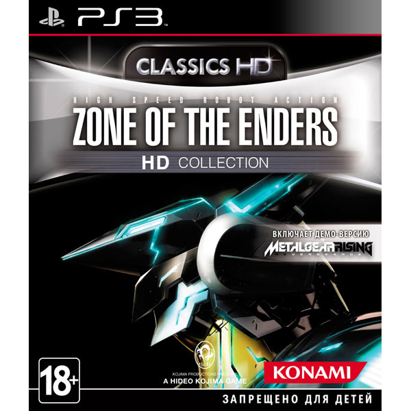 Игра для PS3 . Zone of the Enders HD Collection рубашка lonsdale lonsdale lo789emjnp35