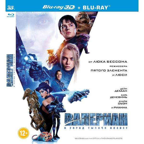 Blu-ray диск ., 3D Валериан и город тысячи планет