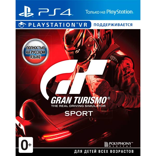 Видеоигра для PS4 . Gran Turismo Sport игровая консоль sony playstation 4 slim 1tb black gran turismo sport limited edition игра gran turismo sport