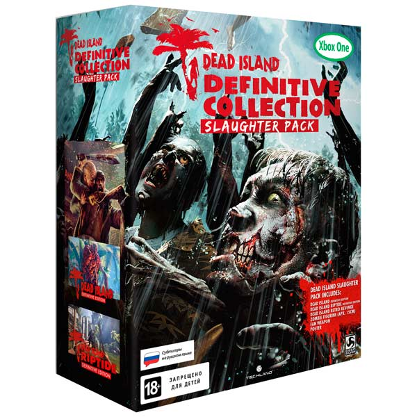 Видеоигра для PS4 . Dead Island Definitive Edition Slaughter Pack recore definitive edition игра для xbox one