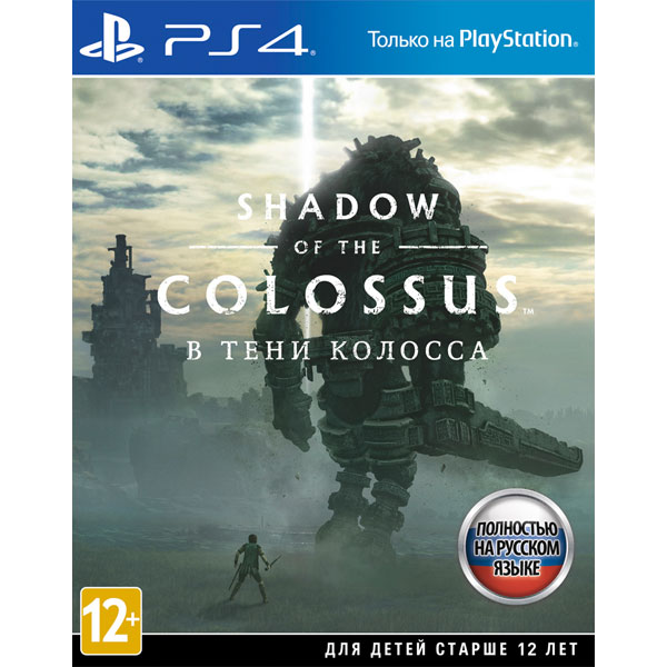 Видеоигра для PS4 . Shadow of the Colossus in stock lepin 14036 785pcs nexoe the stone colossus of ultimate nexus destruction knights building blocks bricks toys for kids