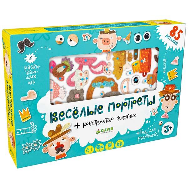 Книга для детей Clever Веселые портреты книга для детей clever открытки раскраски с конверт и наклейками на все