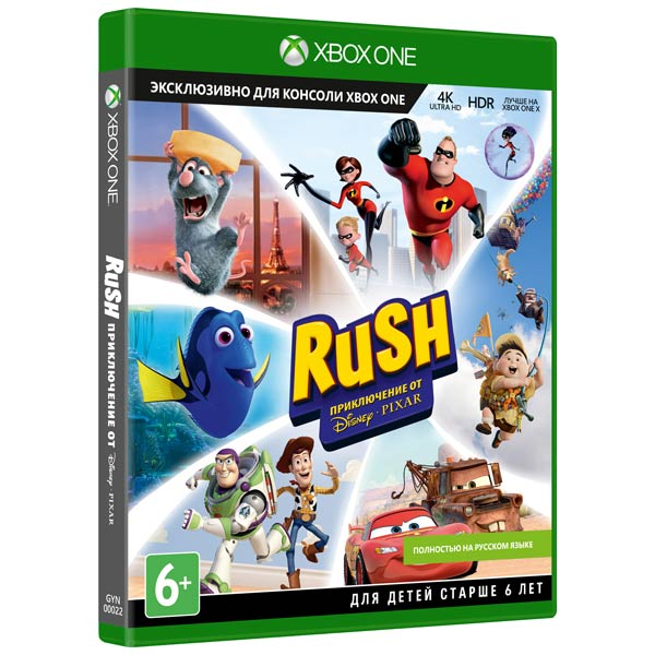 Видеоигра для Xbox One . Pixar Rush игра для xbox just dance 2018