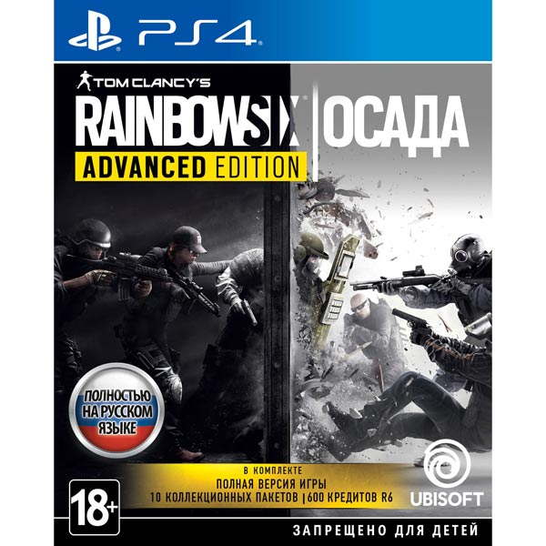 Видеоигра для PS4 . Rainbow Six Siege Advance Edition