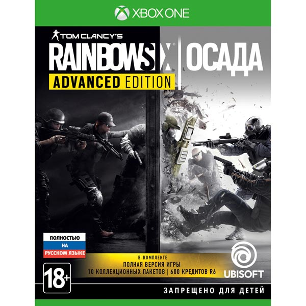 Видеоигра для Xbox One . Rainbow Six Siege Advance Edition rainbow rainbow down to earth deluxe edition 2 cd