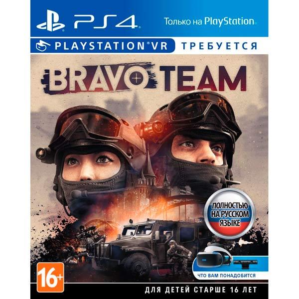 Видеоигра для PS4 . Bravo Team (только для VR) видеоигра для ps4 sega mega drive classics