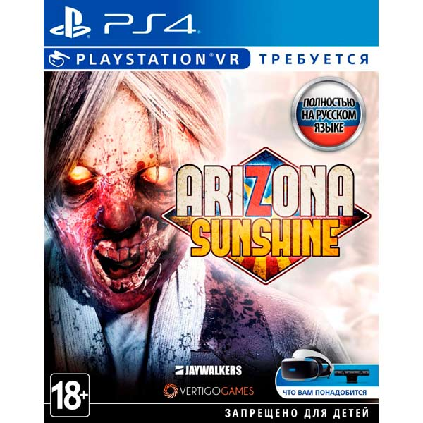 Видеоигра для PS4 . Arizona Sunshine (только для VR) sony ps4 bravo team только для vr [русская версия]