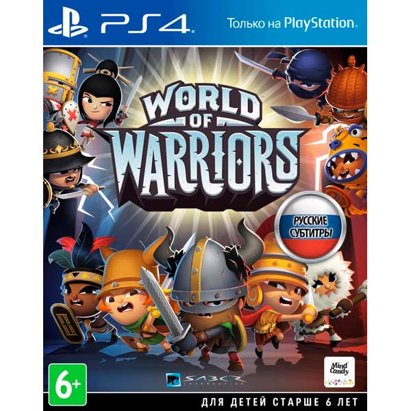 Видеоигра для PS4 . World of Warriors abc warriors meknificent seven