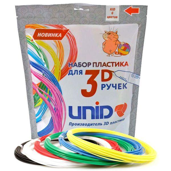 Пластик для 3D ручки UNID KID6-2 (6 цветов по 5м)